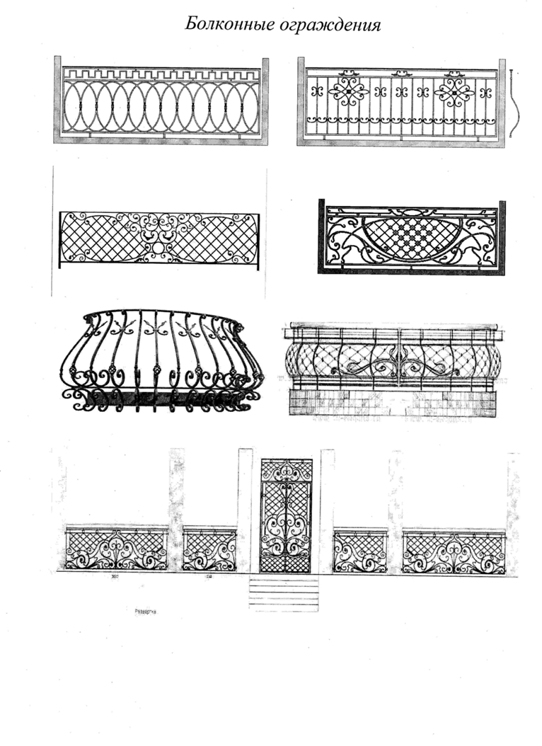 Персональный сайт - кованые балконные ограждения.